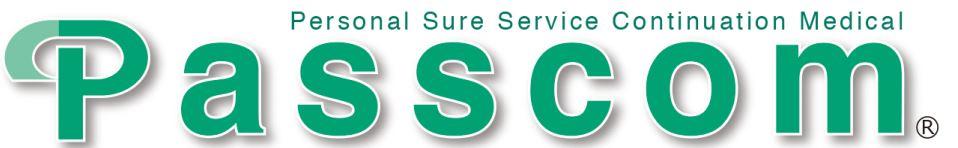 Passcom(パスコム)継続診療支援システム